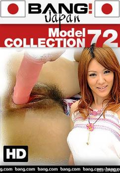 model-collection-72-720p.jpg