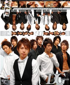 Hot Cute Japanese Boys (2009)
