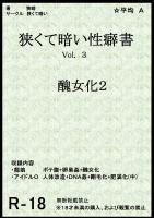01_a1.jpg