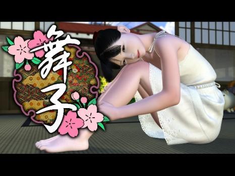 (同人アニメ) (180622)(yosino) 舞子 (RJ227966)