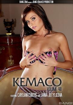 kemaco-48-720p.jpg