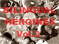 bilingual-heroines-vol-3.jpg