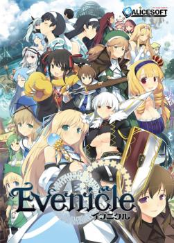 (18禁ゲーム)[180628] [MangaGamer] Evenicle [English]