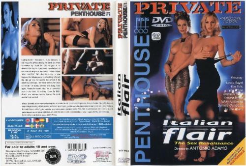 Italian Flair (2000)