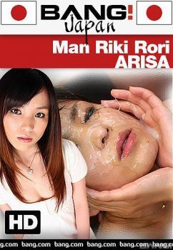man-riki-rori-arisa-720p.jpg